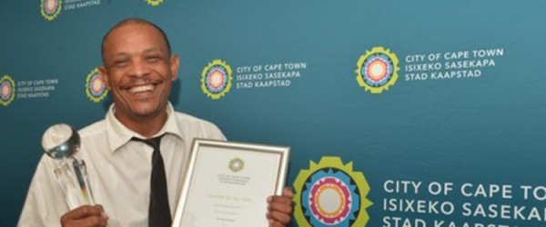 LAW ENFORCEMENT OFFICER GRABS COVETED CITY AWARD