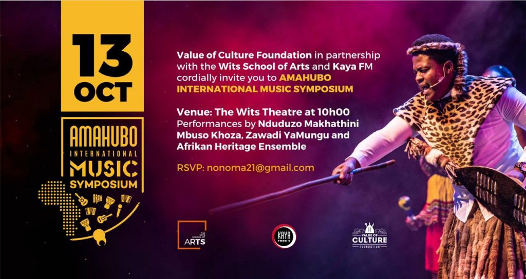 VALUE OF CULTURE PRESENTS THE FOURTH AMAHUBO SYMPOSIUM NOT TO BE MISSED